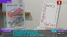 Купала, Колас и Богданович зазвучали на корейском языке Купала, Колас і Багдановіч загучалі на карэйскай мове Kupala, Kolas and Bogdanovich sound in Korean