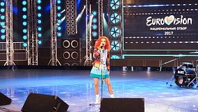 """Национальный отбор на """"Евровидение-2017"""". Прослушивание"""