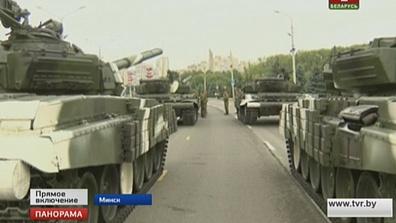 Активным ходом идет подготовка к параду войск Минского гарнизона