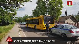 Под колеса автобуса в Руденске попал второклассник