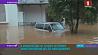 В Индонезии 10 тысяч человек эвакуированы из-за наводнения У Інданезіі 10 тысяч чалавек эвакуіраваны з-за паводкі