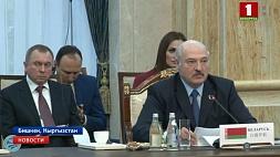 Александр Лукашенко выступил на саммите Шанхайской организации сотрудничества в Бишкеке Аляксандр Лукашэнка выступіў на саміце Шанхайскай арганізацыі супрацоўніцтва ў Бішкеку Alexander Lukashenko speaks at Shanghai Cooperation Organization Summit in Bishkek