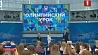 В Зале славы НОК прославленные белорусские спортсмены делились опытом с молодыми атлетами У Зале славы НАК праслаўленыя беларускія спартсмены дзяліліся вопытам з маладымі атлетамі