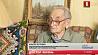 Доктор жизнь. 102-летие на днях отметил врач Алексей Петрович