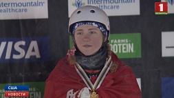 Александра Романовская стала чемпионкой мира по фристайлу в лыжной акробатике Аляксандра Раманоўская стала чэмпіёнкай свету па фрыстайле ў лыжнай акрабатыцы Alexandra Romanovskaya becomes world champion in freestyle ski acrobatics