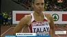Алина Талай выиграла финальный забег на дистанции 100 метров с барьерами