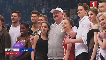 Минск попрощался с чемпионатом Европы по фигурному катанию