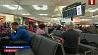 В аэропорту Лондона из-за удара молнии отменены или задержаны десятки авиарейсов У аэрапорце Лондана з-за ўдару маланкі скасаваны або затрыманы дзясяткі авіярэйсаў