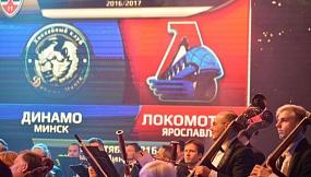 Хоккей и оркестр