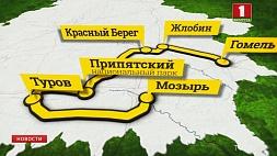 """Эстафета """"Пламя мира"""" приближается к столице!  Эстафета """"Полымя міру"""" набліжаецца да сталіцы!"""