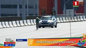 В Минске завершается индивидуальная женская велосипедная гонка с раздельным стартом  У Мінску завяршаецца індывідуальная жаночая веласіпедная гонка з паасобным стартам