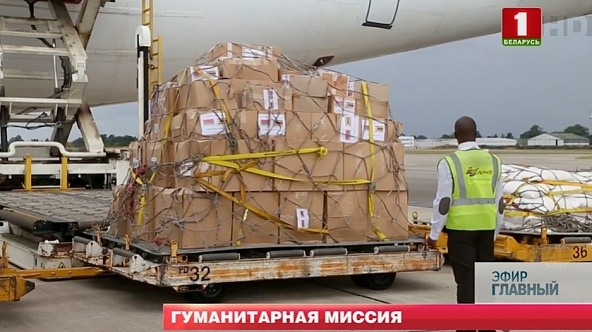 Belarusian rescuers deliver humanitarian aid to southeast Africa