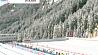 Шестой этап Кубка мира по биатлону стартует сегодня мужским спринтом Шосты этап Кубка свету па біятлоне стартуе сёння мужчынскім спрынтам The sixth stage of the Biathlon World Cup starts today