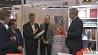 Белорусский павильон на Парижском книжном салоне Беларускі павільён на Парыжскім кніжным салоне