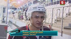 """""""Хоккей для всех"""" 12.10.2018"""