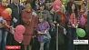 Главные торжественные мероприятия в столице развернулись на площади Государственного флага Галоўныя ўрачыстыя мерапрыемствы ў сталіцы разгарнуліся на плошчы Дзяржаўнага флага Main celebrations in Minsk take place on Square of State Flag