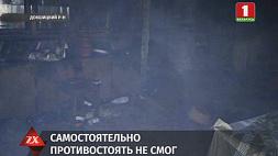 Неосторожное обращение с огнем при курении - одна из версий пожара в Докшицком районе