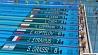 Не радуют своими результатами и наши пловцы Не радуюць сваімі вынікамі і нашы плыўцы Belarus fails to qualify for Olympic swimming semifinal
