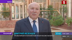 Белавиа продолжит полеты в Москву Белавія працягне палёты ў Маскву