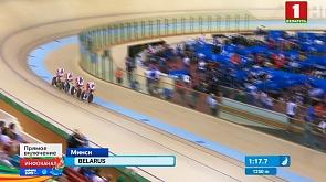 На  велодроме разыгрываются пять комплектов медалей На  веладроме разыгрываюцца пяць камплектаў медалёў