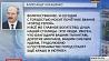 Минск погрузился в ритм большого праздника Мінск пагрузіўся ў рытм вялікага свята