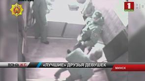 Знакомство с иностранцем обернулось для дамы из Минского района пропажей дорогих вещей