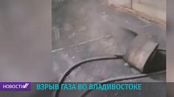 """На судостроительном заводе """"Восточная верфь"""" взорвался газовый баллон"""
