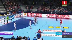 Белорусы уступили во втором матче чемпионата Европы по гандболу Беларусы саступілі ў другім матчы чэмпіянату Еўропы па гандболе