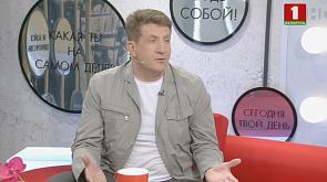 Автор и исполнитель Павел Алещенко