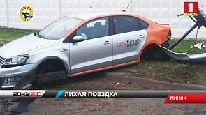 Пьяная авария в столице по улице Кедышко