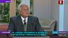 М.Сайдик: Перемирие в Донбассе продолжает приносить плоды М.Сайдзік: Перамір'е ў Данбасе працягвае прыносіць плён