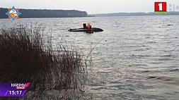 Трех человек спасли на озере Селява в Крупском районе Трох чалавек выратавалі на возеры Сялява ў Крупскім раёне
