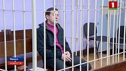 Озвучены обвинения в отношении бывшего начальника управления здравоохранения Гродненского облисполкома Агучылі абвінавачанні ў дачыненні былога начальніка ўпраўлення аховы здароўя Гродзенскага аблвыканкама