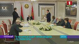 Системные меры по борьбе с COVID-19 в Беларуси обсудили на совещании у Президента Выразны план дзеянняў па барацьбе з каранавірусам. Прэзідэнт правёў нараду па эпідэміялагічнай сітуацыі