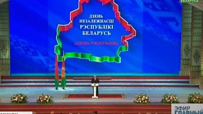 """Лукашенко: """"Главная наша ценность - народ"""""""