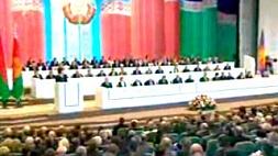 IV Всебелорусское народное собрание.