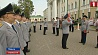 Молодые сотрудники Следственного комитета приняли присягу У дзень 7-годдзя стварэння Следчага камітэта маладыя супрацоўнікі ведамства прынялі прысягу