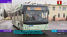 Бесконтактный троллейбус МАЗ вышел на тест-драйв  Бескантактавы тралейбус МАЗ выйшаў на тэст-драйв  MAZ's contactless trolleybus goes on test drive