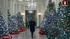 Белый дом готов к Рождеству. Первая леди США украсила резиденцию Белы дом гатовы да Раства. Першая лэдзі ЗША ўпрыгожыла рэзідэнцыю