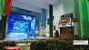 Праздничным концертом накануне отметили День единения народов Беларуси и России Святочным канцэртам напярэдадні адзначылі Дзень яднання народаў Беларусі і Расіі Belarusian State Philharmonic hosts concert to mark Day of Unity of Peoples of Belarus and Russia