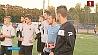 Объявлен состав участников Второй лиги чемпионата Беларуси по футболу