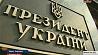Александр Лукашенко завтра отправится с официальным визитом в Украину Аляксандр Лукашэнка заўтра адправіцца з афіцыйным візітам ва Украіну President Alexander Lukashenko to pay official visit to Ukraine tomorrow