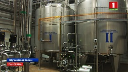 Щучинское предприятие по переработке молочной сыворотки - крупнейший экспортер страны Шчучынскае прадпрыемства па перапрацоўцы малочнай сыроваткі - найбуйнейшый экспарцёр краіны Shchuchin Milk Processing Plant turns into major exporter
