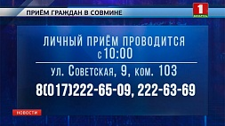 Прием в Совмине сегодня проведет министр культуры Юрий Бондарь  Прыём у Саўміне сёння правядзе міністр культуры Юрый Бондар