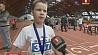 В столице прошли легкоатлетические соревнования для самых маленьких У сталіцы прайшлі лёгкаатлетычныя спаборніцтвы для самых маленькіх