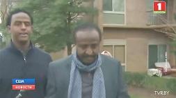 Полковник сомалийской армии, обвиняемый в зверствах, работал  водителем такси в США Палкоўнік самалійскай арміі, якога абвінавачваюць у зверствах, працаваў  вадзіцелем таксі ў ЗША