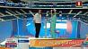 В студии исполнительный директор Белорусской ассоциации гимнастики Андрей Федоров