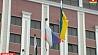 Сегодня в Минске состоится заседание Совета министров иностранных дел СНГ Сёння ў Мінску адбудзецца пасяджэнне Савета міністраў замежных спраў СНД Council of CIS Foreign Ministers to be held in Minsk today