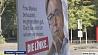 В воскресенье в Германии пройдут парламентские выборы У нядзелю ў Германіі пройдуць парламенцкія выбары