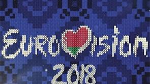 """Конкурс песни """"Евровидение-2018"""""""